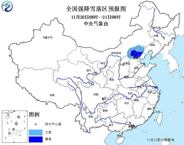 暴雪蓝色预警:北京、河北北部部分地区有暴雪