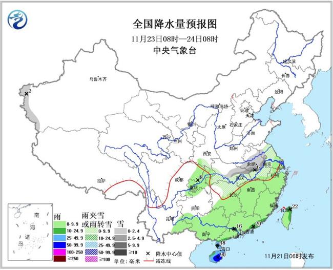 寒潮预警升级为橙色 强冷空气将影响我国大部黄淮江汉等地将有较强降雪