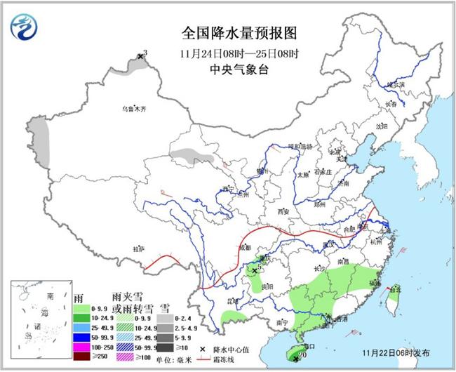 """今日""""小雪"""" 强冷空气继续影响我国大部地区黄淮江汉等地有较强降雪"""