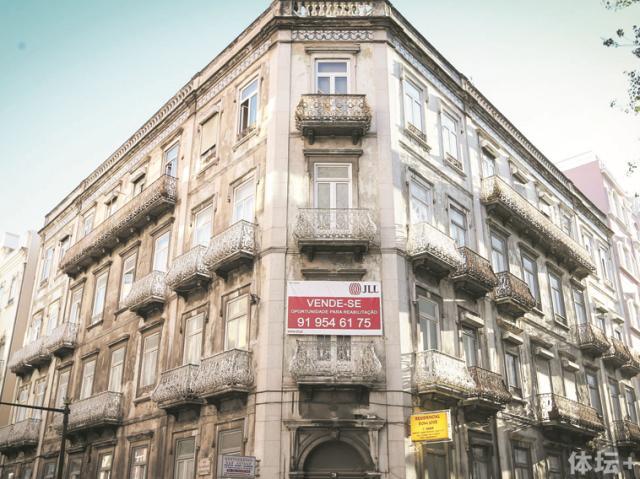 唐·若泽公寓