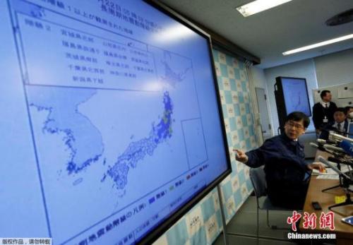 日本福岛强震已致10人受伤 各地警报全部解除