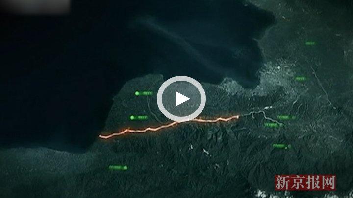 日本福岛7.4级地震只是余震 专家称还将持续百年