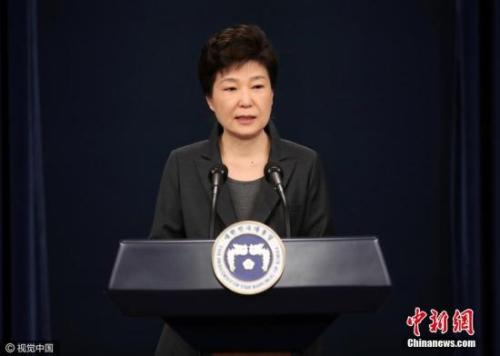 韩政府表决通过亲信门独立检察任命公布法案