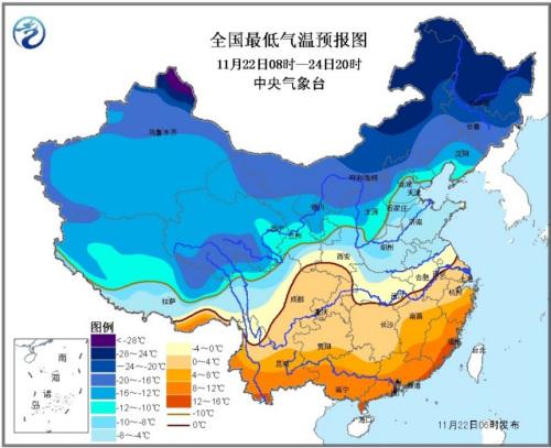 2016年11月22日至24日过程最低气温预报图