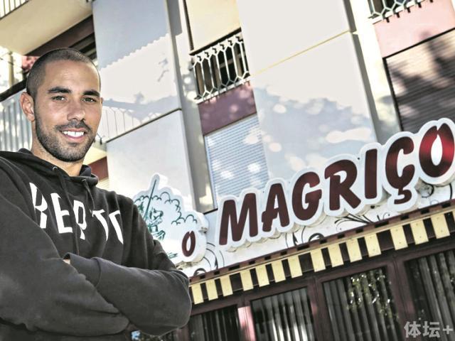 马格里苏餐馆