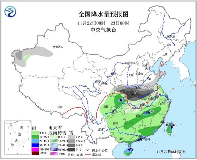大范围寒潮向南挺进 长江中下游一带跌破冰点
