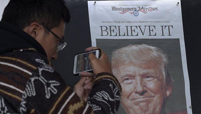 民调:53%的美国公民认为特朗普将成为好总统 文化
