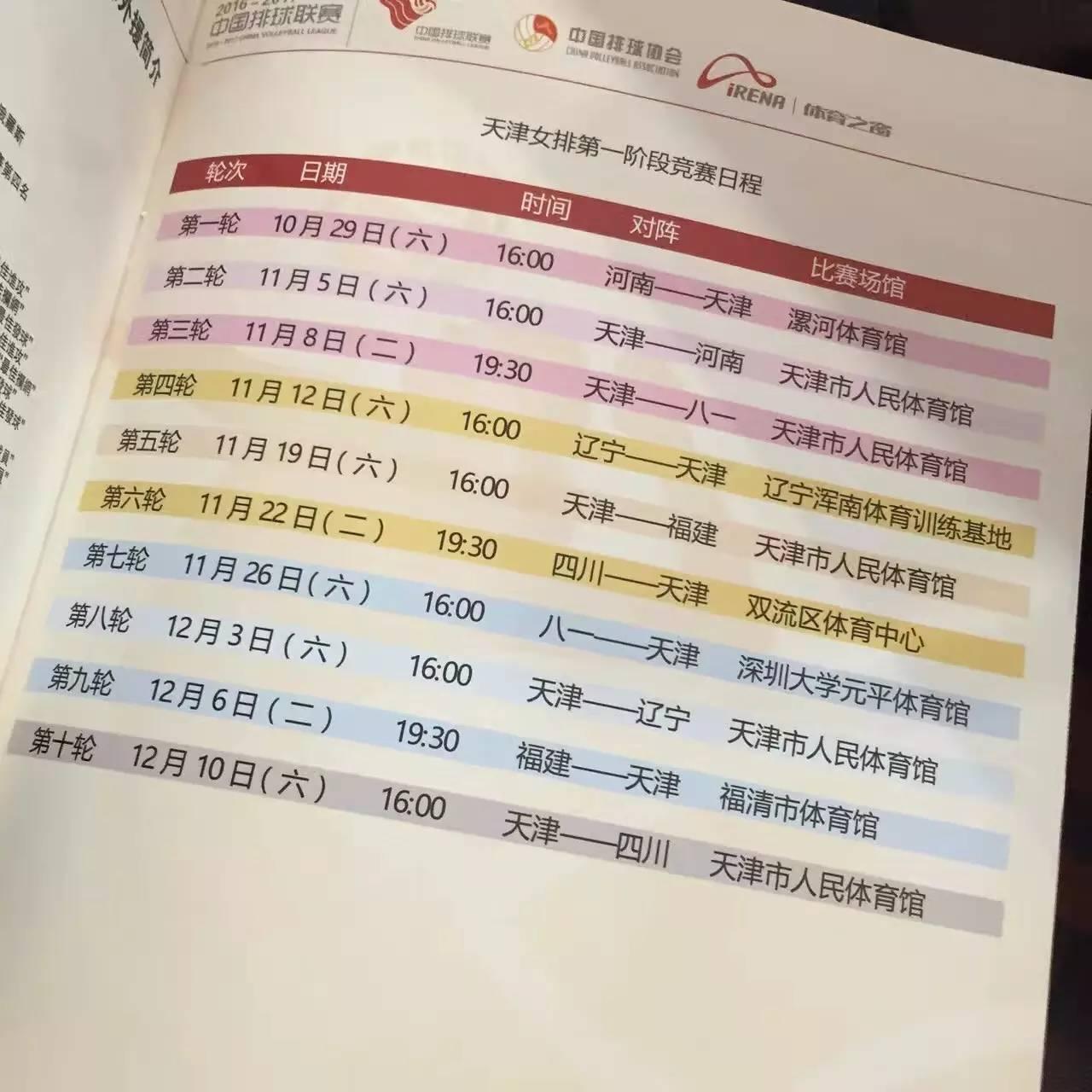 日本电热水瓶电路图