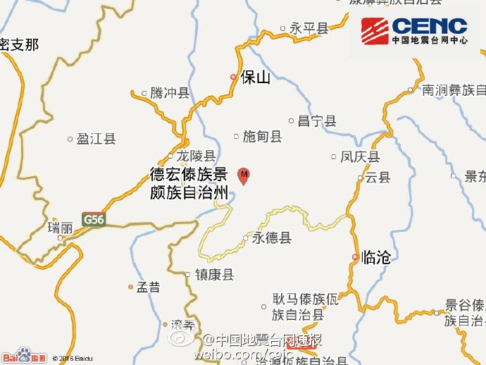 云南临沧市永德县发生4.2级地震 震源深度6千米