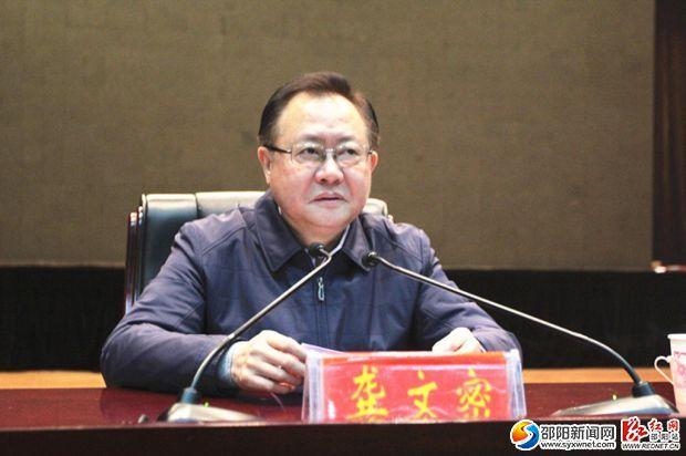 国米签长友佑都竟是当夜决定 北京钟鼓楼周边整体搬迁尚未启动