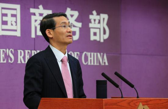日本拟把中国从关税减免名单中剔除 商务部回应