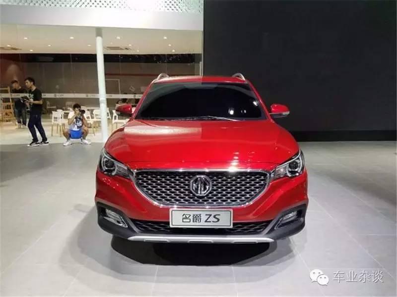 2016广州车展|MG首款互联网SUV,名爵ZS全球首发!