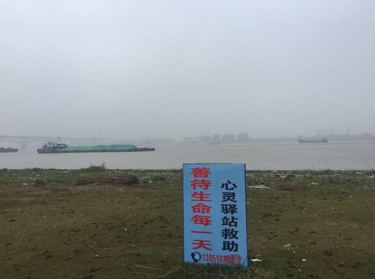 南京长江大桥自杀劝慰者:成功劝退323名自杀者