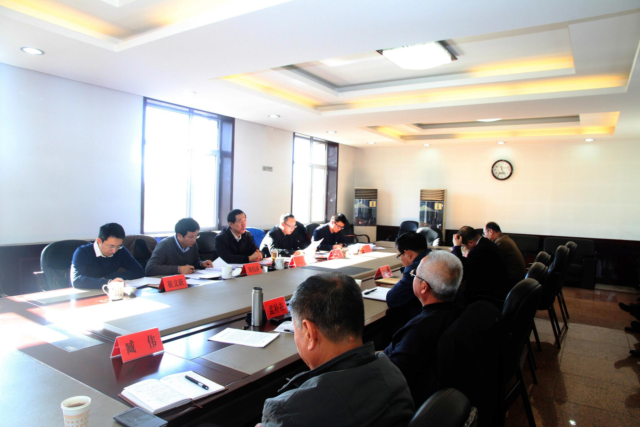 阴朝民同志指导辽宁省地震局党组巡视整改专题民主生活会