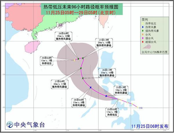 今年第25号台风或于今天生成 南部部分海域有大风
