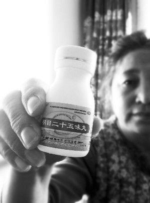 """刘连宇刘女士吃了三个疗程的""""神药""""。"""