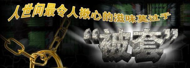大奖游戏官方网站 12