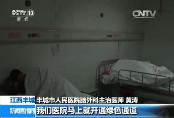 江西电厂倒塌事故亲历者讲述:咔嚓一下就断了