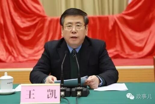 新一届广西壮族自治区党委领导班子亮相