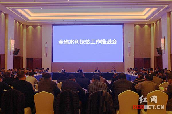原贵阳市政府秘书长受贿被判13年 世乒赛女单综述