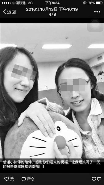 刘鑫的微信朋友圈中有大量她与江歌(右)的合影