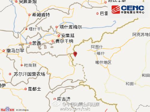 新疆阿克陶县发生6.7级地震 部分老旧房屋出现倒塌