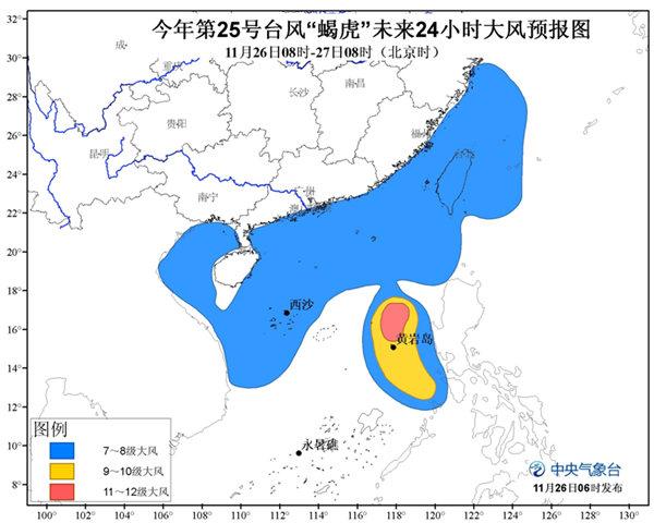 台风蓝色预警:南海尤其是黄岩岛附近海域有狂风
