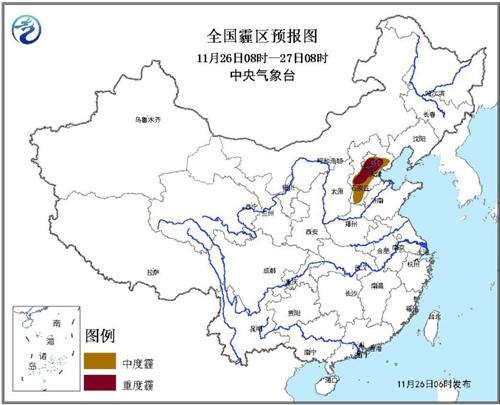 气象台发布霾预警 京津等地有中度霾局地重度霾