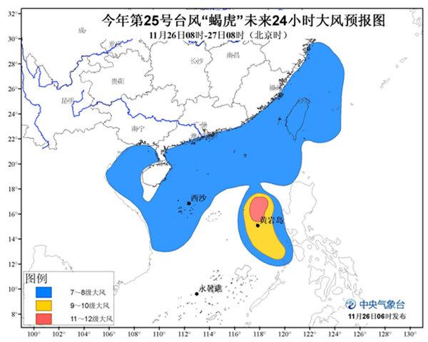 """台风预警:""""蝎虎""""最强达台风级 华南沿海迎强风"""