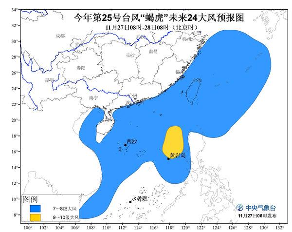台风黄色预警:福建广东海南等地沿海有9-10级大风