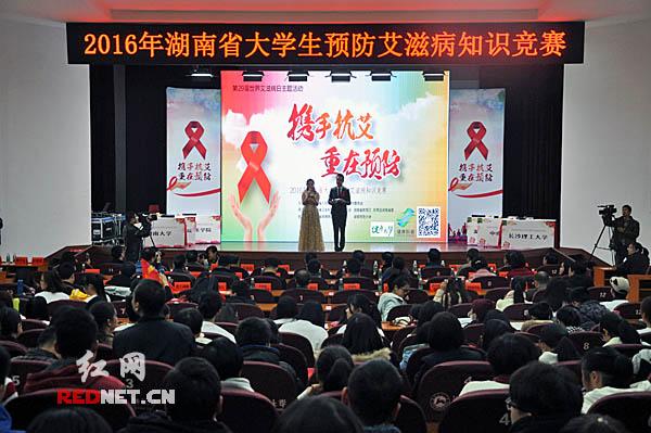 截至2016年10月 湖南报告艾滋病毒感染人数24313例