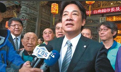 台南市长称115死塌楼案判太轻被批无法治意识