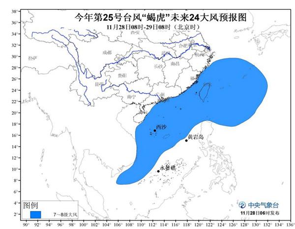 台风蓝色预警:浙闽粤琼等沿海有7~8级大风