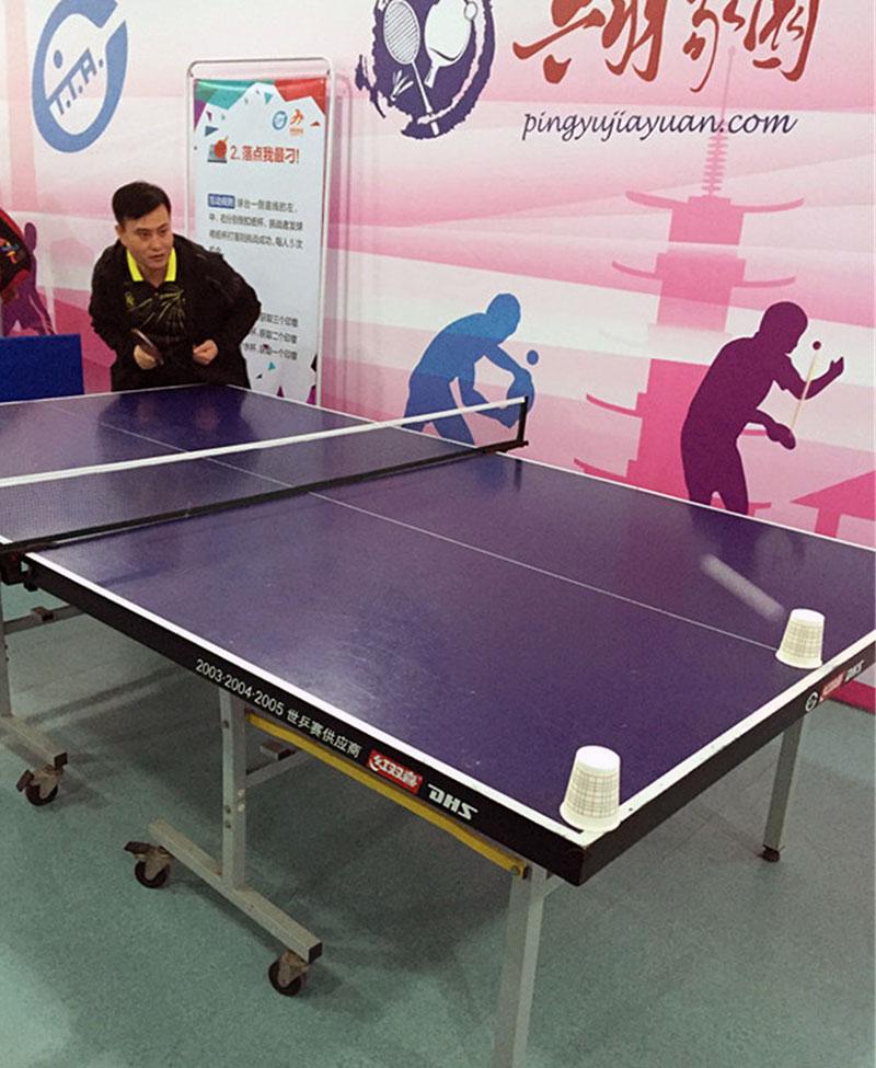 乒乓文化嘉年华在上海龙舟体育馆拉开帷幕中大北门源深图片