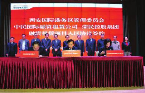 上海工商局立案 碧生源销售神话或被打破