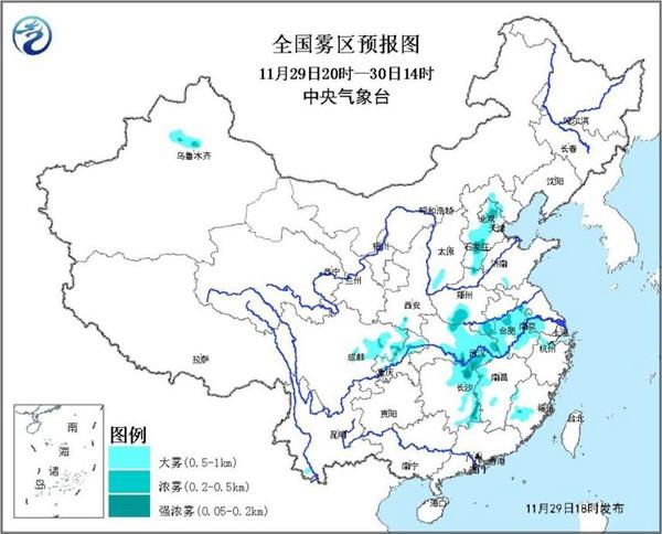 大雾黄色预警:北京湖北等7省市局地有浓雾