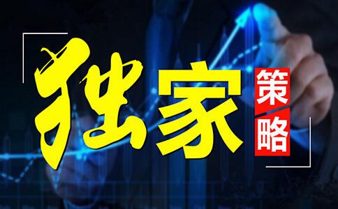 凤凰彩票投注网站 3