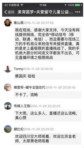 陕西279.2万人移民需超千亿资金 C罗打空门吸奶嘴庆祝