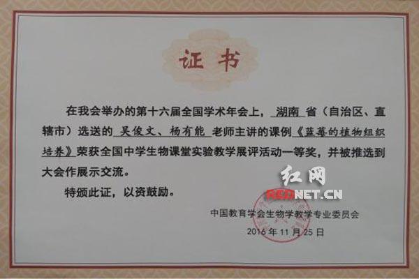 天津举办环保集体安葬仪式 《将爱》主题曲热播