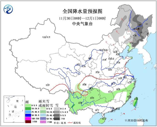大雾和霾双黄预警 东北大部有强降雪