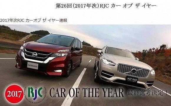 开眼看世界 日本人眼中最好的10款车