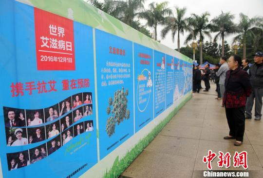 福建艾滋病疫情呈上升趋势 累计报告患者10737例