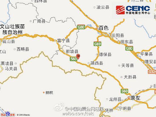 广西百色市靖西市发生3.3级地震 震源深度7千米