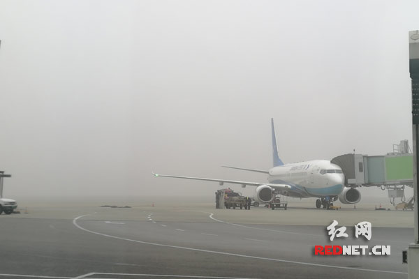大雾致长沙黄花国际机场多趟航班无法正常起降