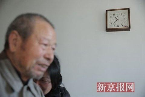 聂树斌被改判无罪 聂父称感谢国家(组图)