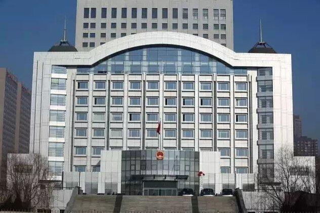 沈阳,最高公民法院第二巡回法庭。材料图像