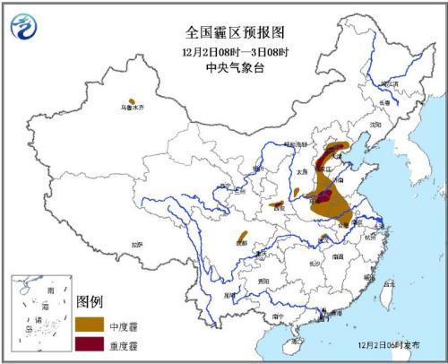 华北中南部及黄淮等地有霾 霾和大雾黄色预警发布
