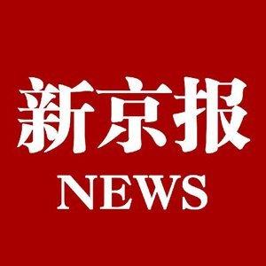 东营一院落内油罐车爆炸 至少5名伤者送医急救