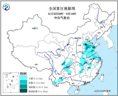 华北黄淮等地有雾霾 较强冷空气将影响中东部地区