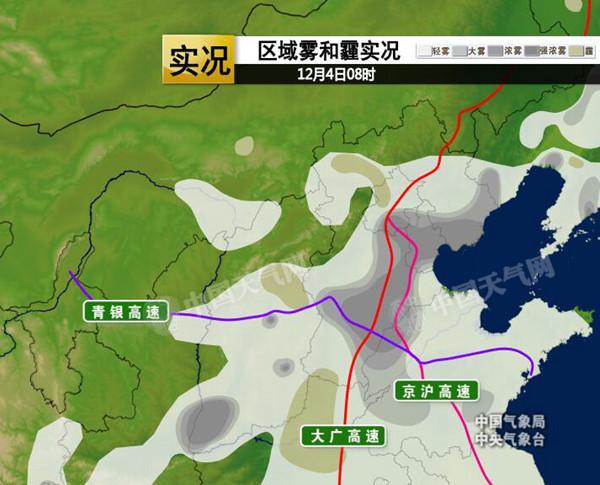 今晨我国大部被雾霾笼罩 8省市部分高速路通行受阻